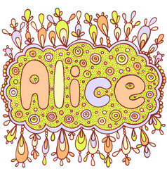 Colorful with girl s name alice vector