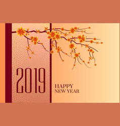 Happy new year 2019 chinese tree background vector