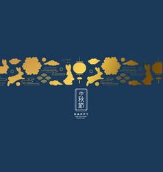 Blue mid autumn festival card gold rabbit icon vector