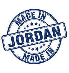 Made in jordan vector