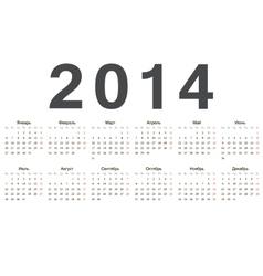 Simple russian 2014 calendar vector image vector image