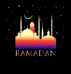 beautiful muslim holiday vector image