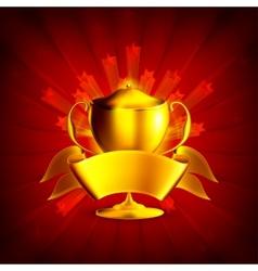 Golden Prize Background vector image