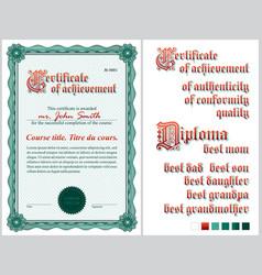 green certificate guilloche template vertical vector image