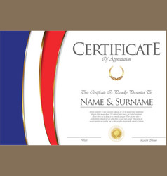 Certificate or diploma france flag design vector