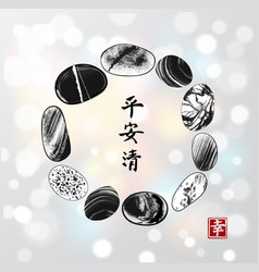 circle of pebble stones on white glowing vector image