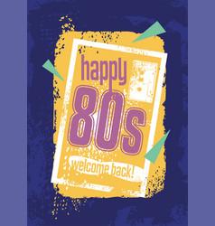 eighties retro banner design concept vector image