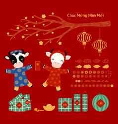2021 vietnamese new year tet clipart elements set vector
