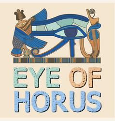 Eye horus vector
