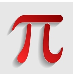 Pi sign vector
