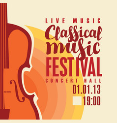 Poster for festival classical music with saxophone vector