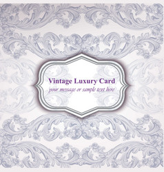 Vintage luxury card with baroque ornament vector
