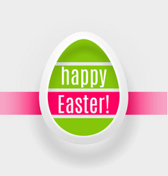 Easter egg of green and red stripes vector