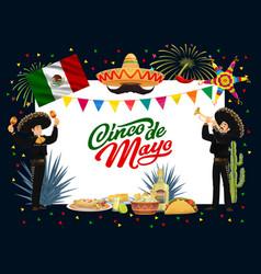 mexican cinco de mayo holiday food and mariachi vector image