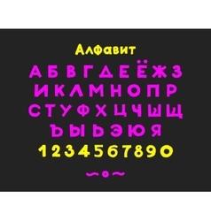 Alphabet Russian Sloppy Fat Stroke Font Letters vector image