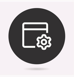 browser - icon vector image