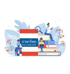 people learning thai language vector image
