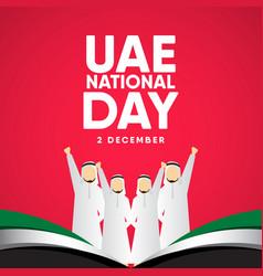 Uae national day celebration template design vector