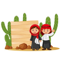Banner template design with two kids and cactus vector