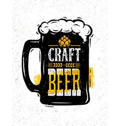 Craft beer sold here rough banner artisan vector