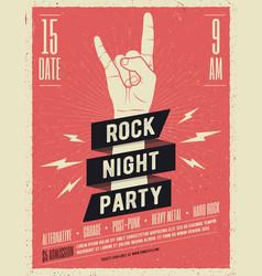 rock music festival flyer vector image vector image