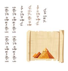 ancient egypt papyrus part cartoon vector image