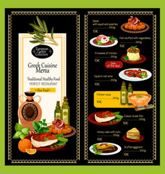 Greek restaurant cuisine menu template vector