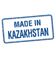 Made in kazakhstan blue square isolated stamp vector