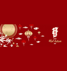 mid autumn moon card red chinese cloud lantern vector image