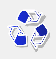 recycle logo concept new year bluish icon vector image
