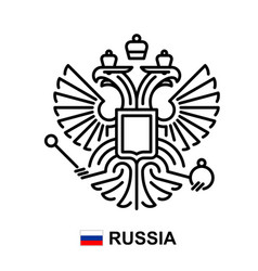 coat arms russia vector image