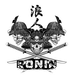samurai skull sword ronin vector image