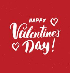 valentines day brush lettering sign grunge vector image