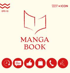 elegant logo with book symbol like dry brush vector image
