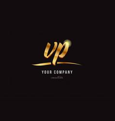 Gold alphabet letter vp v p logo combination icon vector