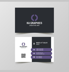 nice business card vector image