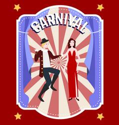 carnival festive flat poster vector image