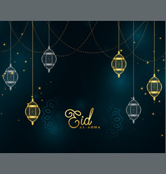 Eid al adha islamic golden premium background vector