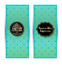 Happy Ramadan banners set of Arabian Muslim vector