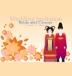 korean traditional wedding vector image