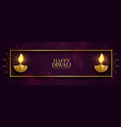 royal premium style happy diwali shiny golden vector image