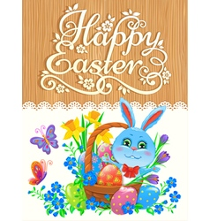 Wooden banner with bunny Easter vector image vector image