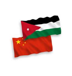 flags hashemite kingdom jordan and china on vector image