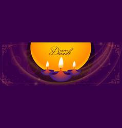 happy diwali purple banner with diya design vector image