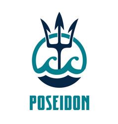 Image of poseidons trident vector