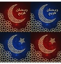 ramadan greeting cards vector image