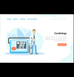 cardiology landing page template online vector image