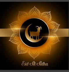 Eid al adha islamic bakrid festival mandala style vector