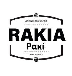 rakia spirit made in greece label vector image
