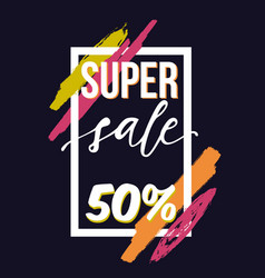 sale poster with stylish dynamic frame and vector image